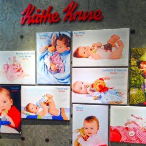 Kathe Kruse Booth Wall Nuremberg 2014